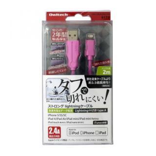 [2m] タフで切れにくい!硬性コネクタ&強化メッシュ ストロングLightningケーブル ピンク