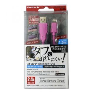 [1.5m] タフで切れにくい!硬性コネクタ&強化メッシュ ストロングLightningケーブル ピンク
