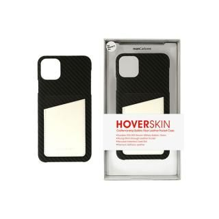 iPhone 11 ケース HoverSkin フルカーボンケース ステルスブラックwithサフィアーノ ホワイト iPhone 11
