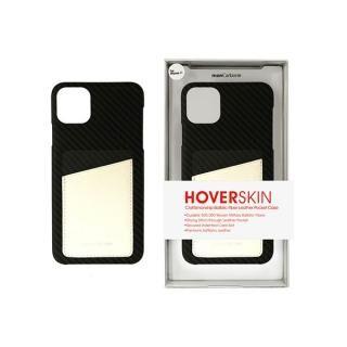 iPhone 11 Pro ケース HoverSkin フルカーボンケース ステルスブラックwithサフィアーノ ホワイト iPhone 11 Pro