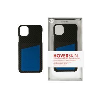 iPhone 11 ケース HoverSkin フルカーボンケース ステルスブラックwithサフィアーノ ブルー iPhone 11
