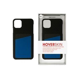 iPhone 11 Pro ケース HoverSkin フルカーボンケース ステルスブラックwithサフィアーノ ブルー iPhone 11 Pro
