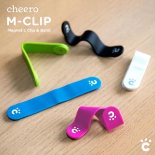 万能クリップ cheero CLIP ホワイト_8