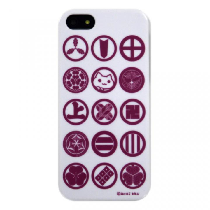 【iPhone SE/5s/5ケース】iPhone5 にゃいふぉんケース にゃいみょう桃_0