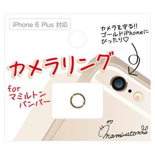 【在庫限り】マミルトンのゴールドカメラリング  iPhone 6s Plus/6 Plus
