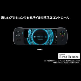 Logicool iPhoneゲームコントローラー G550 パワーシェル コントローラ + バッテリー_1