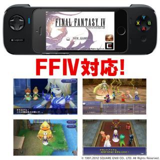 Logicool iPhoneゲームコントローラー G550 送料無料