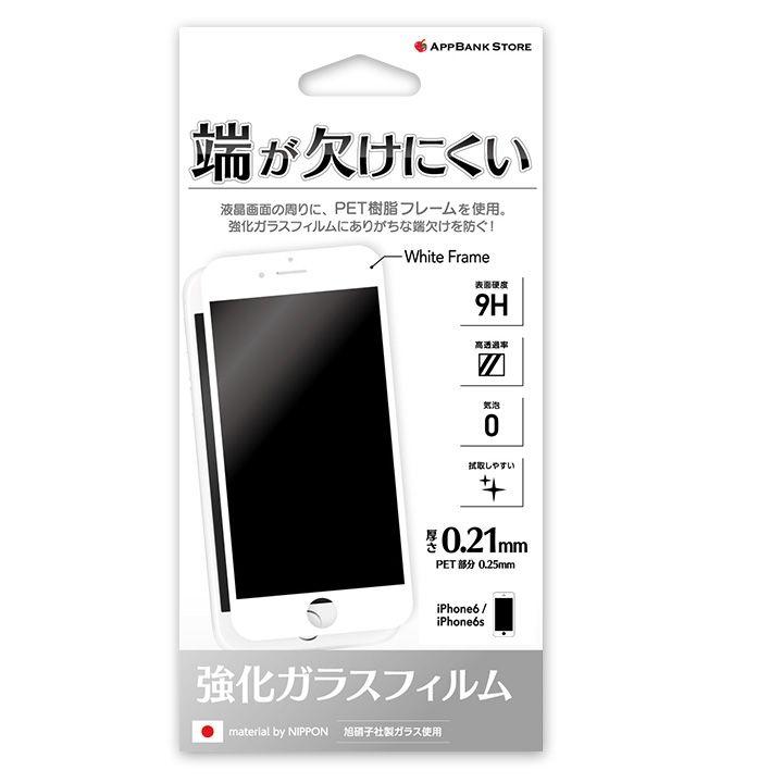 iPhone6s/6 フィルム PETフレーム 強化ガラス ホワイト iPhone 6s/6_0