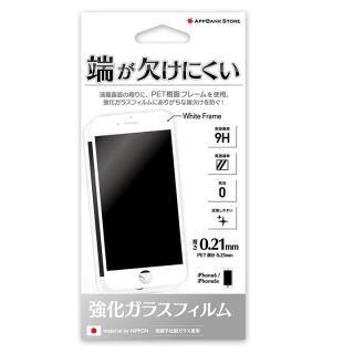 PETフレーム 強化ガラス ホワイト iPhone 6s/6