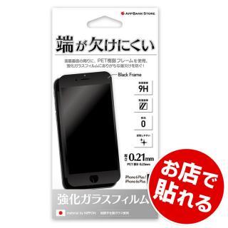 iPhone6s Plus/6 Plus フィルム PETフレーム 強化ガラス ブラック iPhone 6s Plus/6 Plus