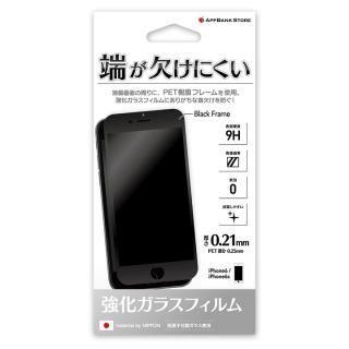 PETフレーム 強化ガラス ブラック iPhone 6s/6【7月下旬】