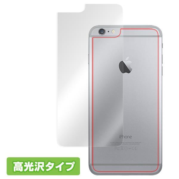 [2017夏フェス特価]背面用保護シート OverLay Protector 高光沢 iPhone 6 Plus