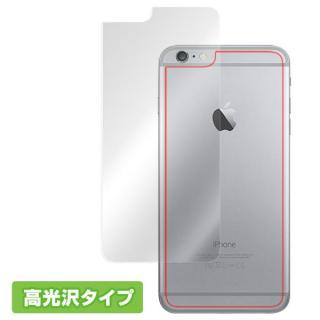 iPhone6 Plus フィルム 背面用保護シート OverLay Protector 高光沢 iPhone 6 Plus