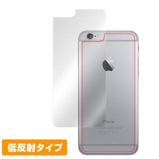 [2018バレンタイン特価]背面用保護シート OverLay Protector アンチグレア iPhone 6