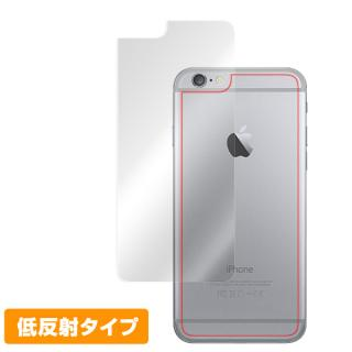iPhone6 フィルム 背面用保護シート OverLay Protector アンチグレア iPhone 6