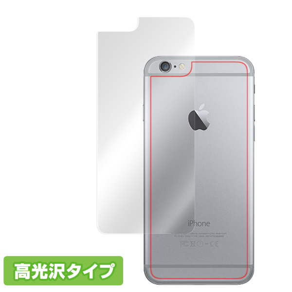 【iPhone6フィルム】背面用保護シート OverLay Protector 高光沢 iPhone 6_0