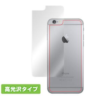 iPhone6 フィルム 背面用保護シート OverLay Protector 高光沢 iPhone 6