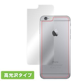 背面用保護シート OverLay Protector 高光沢 iPhone 6