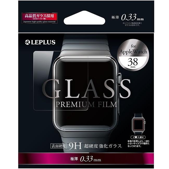 AppleWatch 38mm 強化ガラスフィルム 0.33mm_0