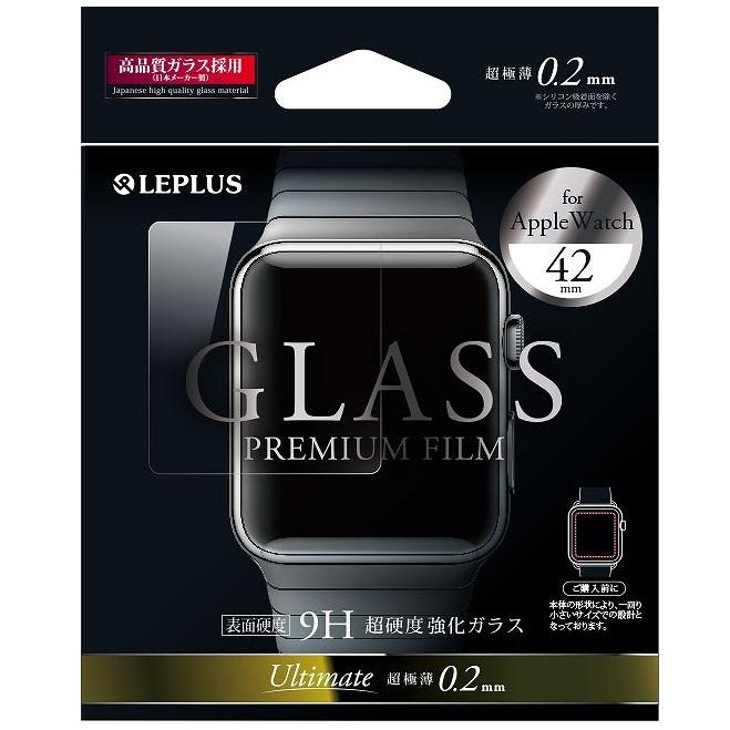 AppleWatch 42mm 強化ガラスフィルム 0.2mm_0