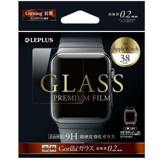 AppleWatch 38mm 強化ガラスフィルム ゴリラ0.2mm