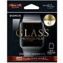 AppleWatch 42mm 強化ガラスフィルム ゴリラ0.2mm