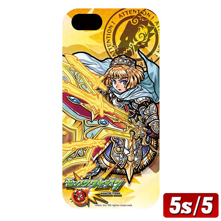モンスト選抜選挙 騎士王アーサー iPhone SE/5s/5ケース