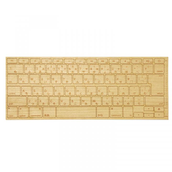 Apple MacBook Pro(JIS配列)日本語キーボード ウッドスキン チェリー_0