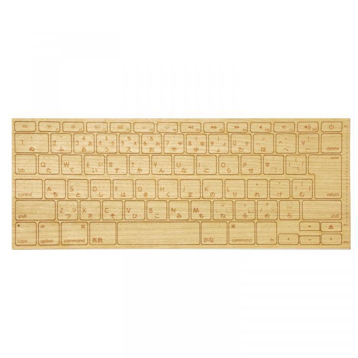 Apple MacBook Pro(JIS配列)日本語キーボード ウッドスキン チェリー