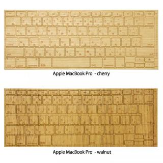 Apple MacBook Pro(JIS配列)日本語キーボード ウッドスキン チェリー_1