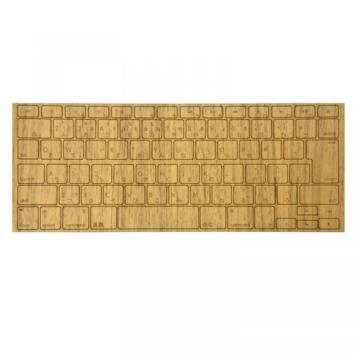 Apple Wireless Keyboard(JIS配列)日本語キーボード ウッドスキン ウォールナット_0