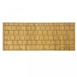 Apple Wireless Keyboard(JIS配列)日本語キーボード ウッドスキン ウォールナット
