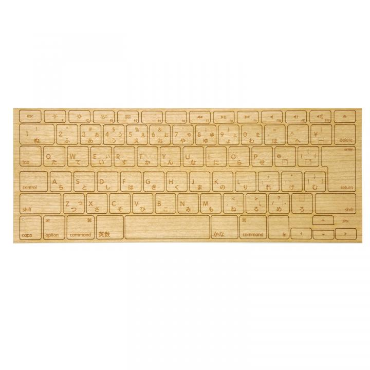 Apple Wireless Keyboard(JIS配列)日本語キーボード ウッドスキン チェリー