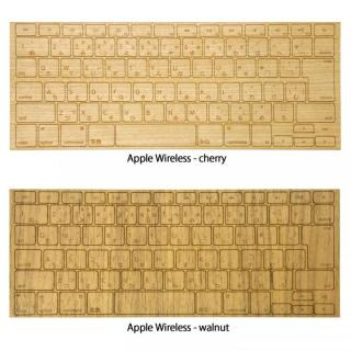 Apple Wireless Keyboard(JIS配列)日本語キーボード ウッドスキン チェリー_1