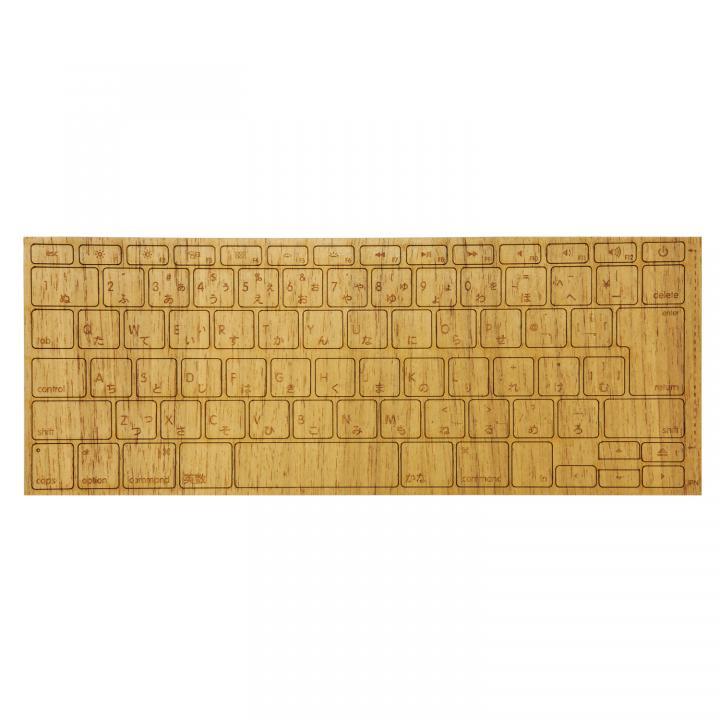 Apple MacBook Pro(JIS配列)日本語キーボード ウッドスキン ウォールナット_0