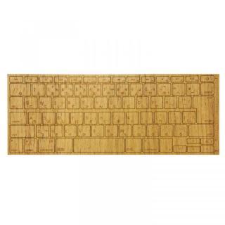 Apple MacBook Pro(JIS配列)日本語キーボード ウッドスキン ウォールナット