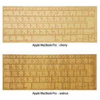 Apple MacBook Pro(JIS配列)日本語キーボード ウッドスキン ウォールナット_1
