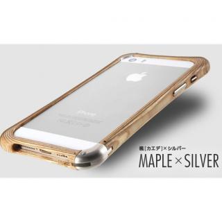 高級木製バンパー ロティス 楓×シルバー iPhone SE/5s/5バンパー
