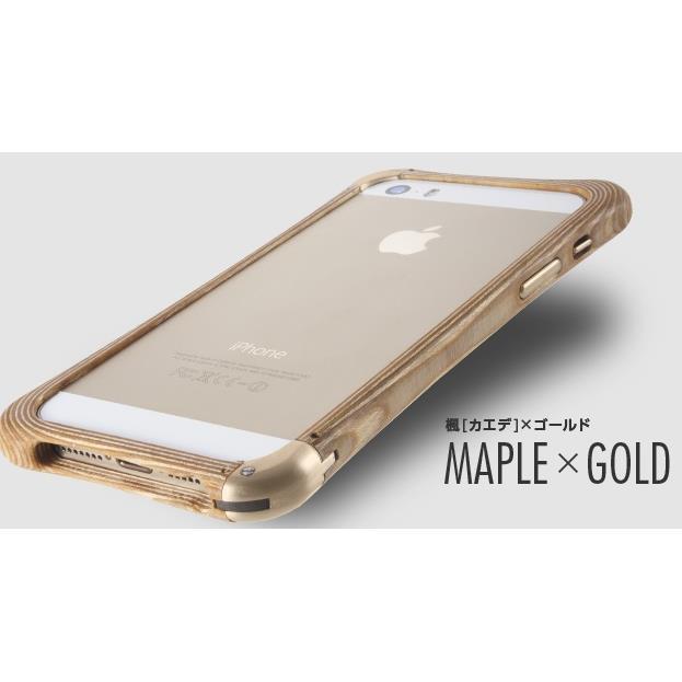 高級木製バンパー ロティス 楓×ゴールド iPhone SE/5s/5バンパー