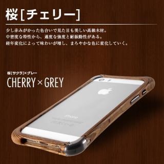 高級木製バンパー ロティス 桜×グレー iPhone 5s/5バンパー 送料無料