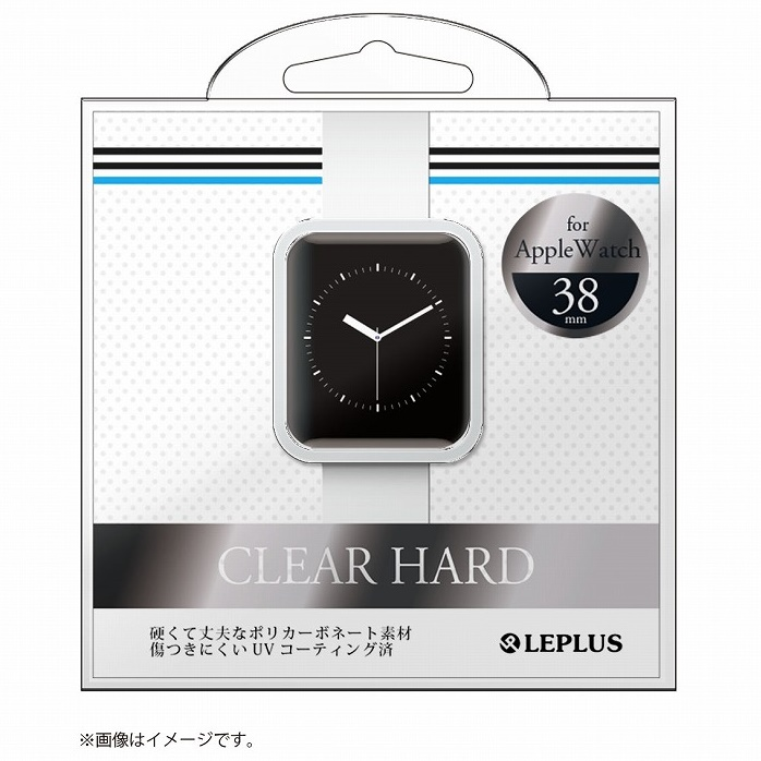AppleWatch 38mm ハードケース 「CLEAR HARD」 クリア
