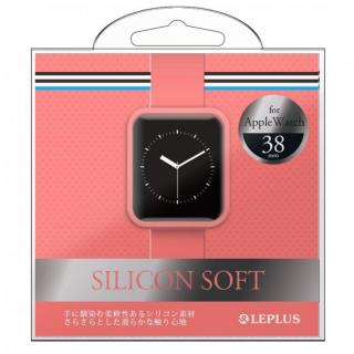AppleWatch 38mm シリコンケース「SILICON」 ピンク