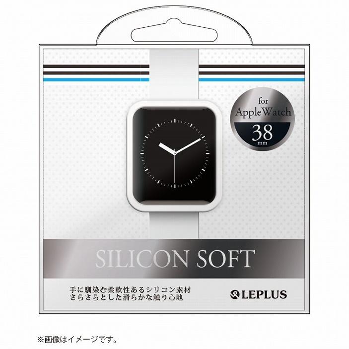 AppleWatch 38mm シリコンケース「SILICON」 ホワイト_0