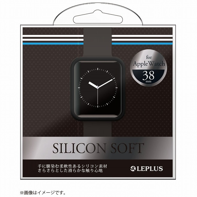 AppleWatch 38mm シリコンケース「SILICON」 ブラック