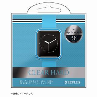 AppleWatch 38mm ハードケース 「CLEAR HARD」 ブルー