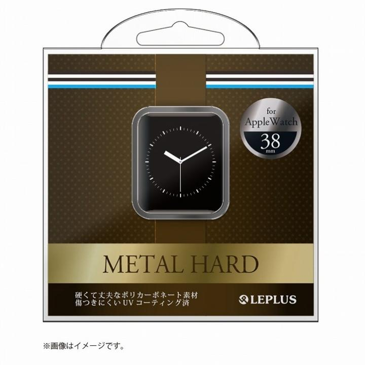 AppleWatch 38mm ハードケース「METAL HARD」 シルバー_0