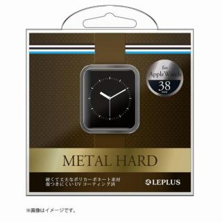 AppleWatch 38mm ハードケース「METAL HARD」 シルバー