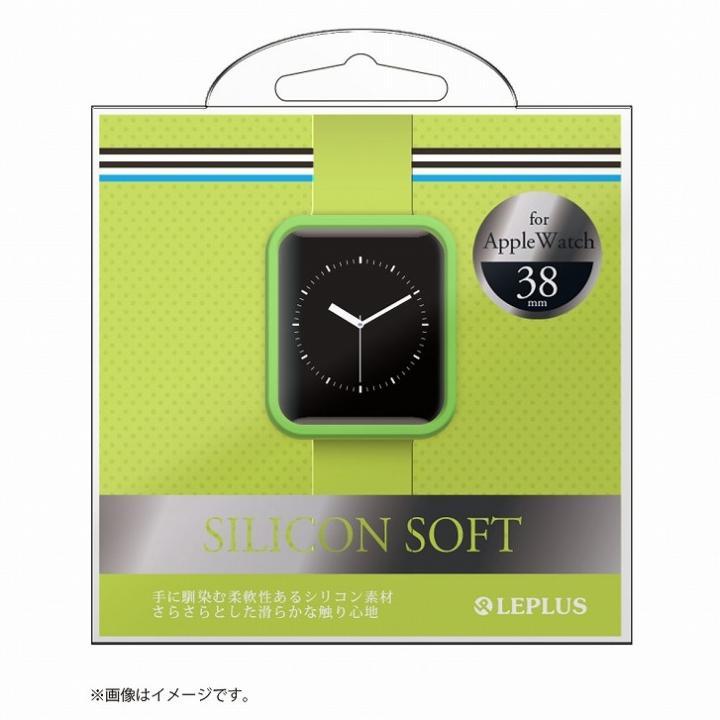 AppleWatch 38mm シリコンケース「SILICON」 グリーン_0