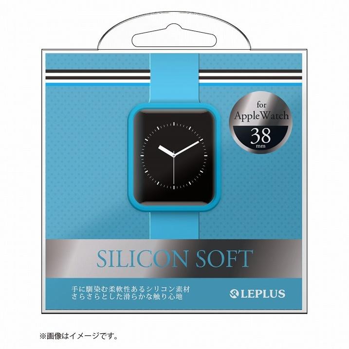 AppleWatch 38mm シリコンケース「SILICON」 ブルー_0