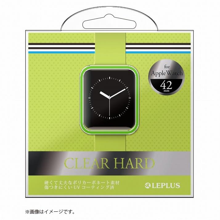 AppleWatch 42mm ハードケース 「CLEAR HARD」 グリーン_0